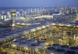 Abu Dhabi National Oil Company UAE